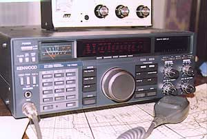 Kenwood TS-790 All Mode Transceiver